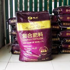 46%浩斯特硫复16-14-16 零售价 40KG