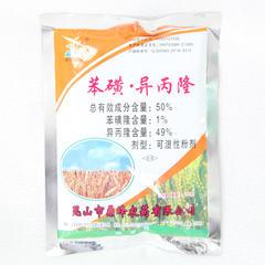 50%苯磺异丙隆(限常熟地区) 零售价 120克
