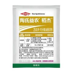 2.5%五氟磺草胺(稻杰)(限常熟地区) 零售价 20ML