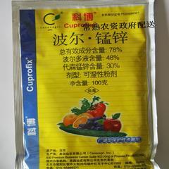 70%代森锰锌波尔多渡液(科博)(限常熟地区) 100ML