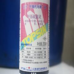 70%甲基硫菌灵(甲基托布津)200克(限常熟地区)