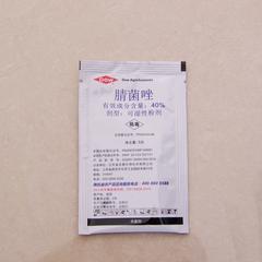 40%腈菌唑5G(限常熟地区)