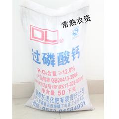 过磷酸钙 50KG