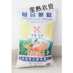 45%25KG包装国产复合肥