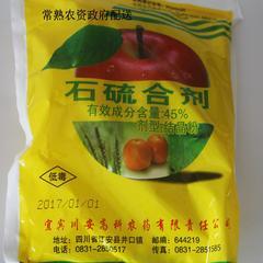 45%石硫合剂(基得) 零售价 400克