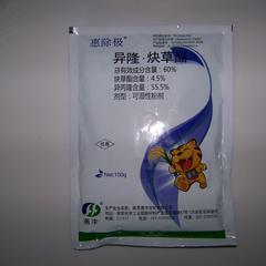 60%炔草异丙隆可湿性粉剂100克(限常熟地区)