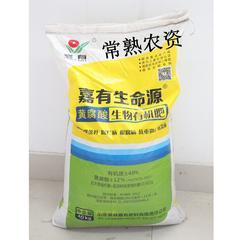 黄腐酸生物有机肥40kg