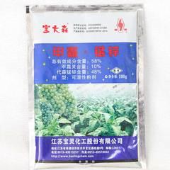 58%甲霜锰锌100克(限常熟地区)