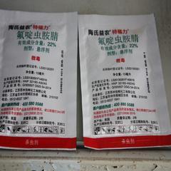 22%氟啶虫胺腈(可立施)(限常熟地区) 零售价 50ML