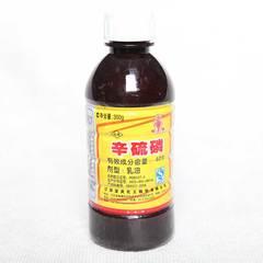 40%辛硫磷(限常熟地区) 零售价 300ML