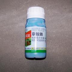 18%草铵膦(保试达)进口(限常熟地区) 零售价 250ML