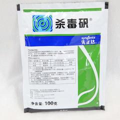 64%噁霜锰锌(杀毒矾)(限常熟地区) 零售价 100克