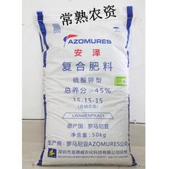 45%罗马尼亚硫酸钾复合肥