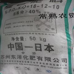 40%国产复合肥