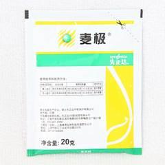 15%炔草酯进口麦极20克(限常熟地区)