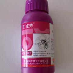20%啶虫咪可溶液剂100ML(限常熟地区)