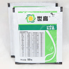 嘧菌酯苯醚甲环唑(阿米妙收)100ML(限常熟地区) 零售价 100ML