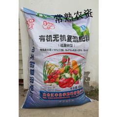 25%有机肥40KG
