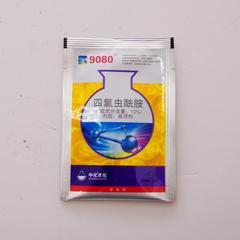 10%四氯虫酰胺(9080)(限常熟地区) 20G