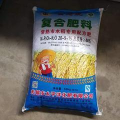 44%水稻配方肥 50kg
