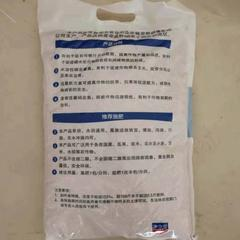 41%进口阿康复合肥4KG 零售价 4kg