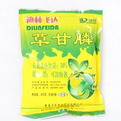 30%草甘膦粉200克(限常熟地区)