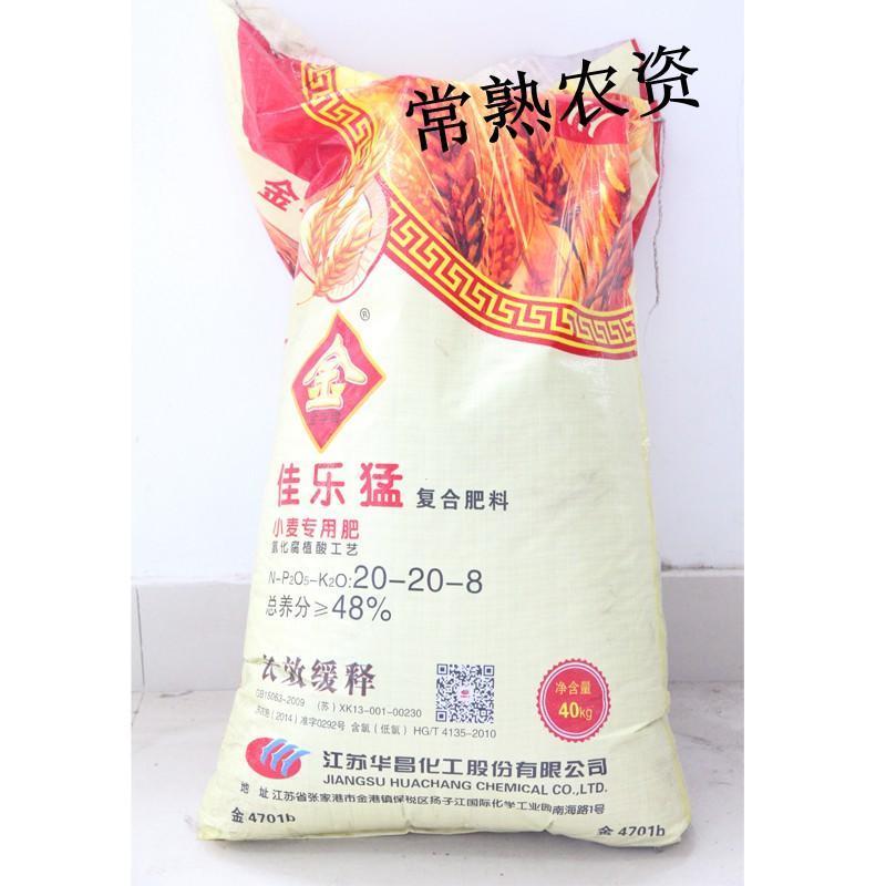 48%麦田(佳乐锰)专用合肥