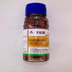 20%草铵膦精粉(限常熟地区) 100ML