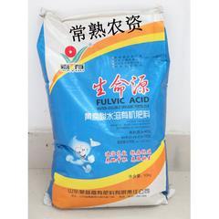 黄腐酸水溶肥10KG