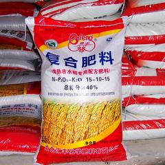 40%水稻专用复合肥