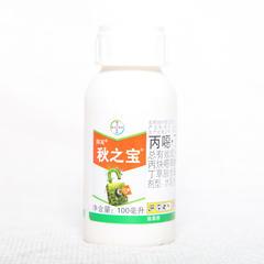 35%丙噁丁草胺(秋之宝)(限常熟地区) 零售价 100ML