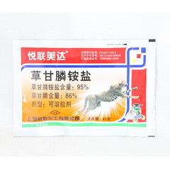 95%草甘膦粉(限常熟地区) 零售价 40克