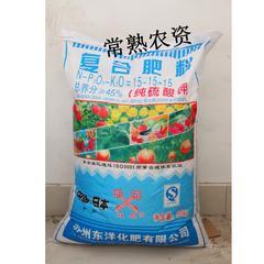 45%硫酸钾复合肥(国产)