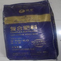 52%硫酸钾复合肥(浩斯特)