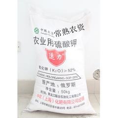 52/进口硫酸钾 50kg