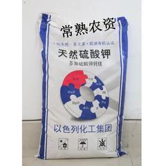26%硫酸钾钙镁肥25KG