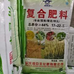 44%小麦锌锰专用复合肥