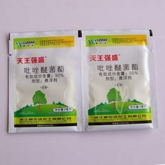 烯酰吡唑酯8克(限常熟地区) 零售价 8ML