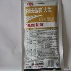 80%代森锰锌(大生)(限常熟地区) 零售价 200克