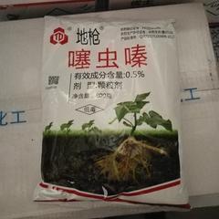 0.5%噻虫嗪颗粒(限常熟地区) 零售价 800克