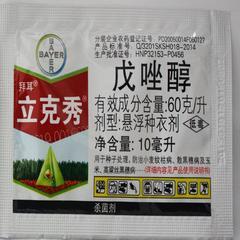 戊唑醇(立克锈)(限常熟地区) 零售价 10ML