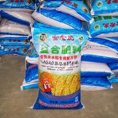 48%水稻专用复合肥