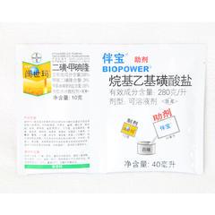 3.6%二磺.甲碘隆(阔世玛)(限常熟地区) 零售价 10克