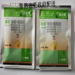 42.4%唑醚氟酰胺(健达)(限常熟地区) 8ML