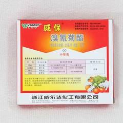 2.5%溴氰菊酯(敌杀死)国产(限常熟地区) 零售价 4CC