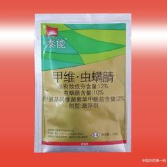 10%甲维虫螨腈(限常熟地区) 18克