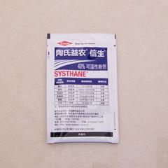 40%腈菌唑(限常熟地区) 零售价 3克