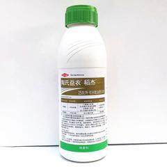 五氟磺草胺250ML(稻杰)(限常熟地区)