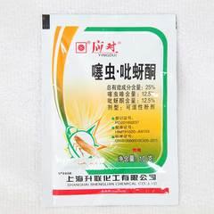 25%噻虫.吡呀酮(限常熟地区) 零售价 10克