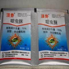 70%啶虫脒(限常熟地区) 零售价 5克
